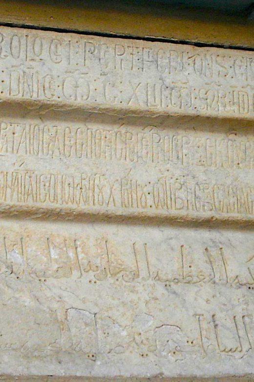 water clock inscriptions